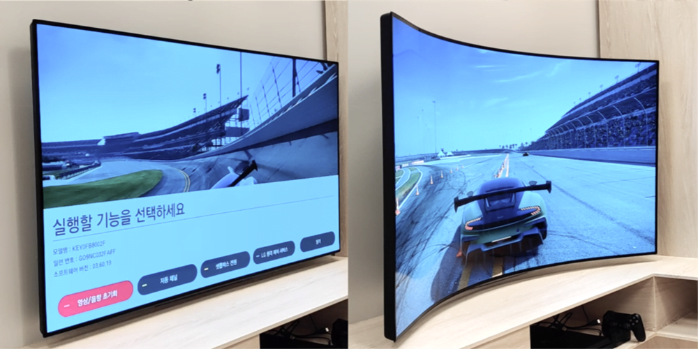 LG-confirmed-to-launch-new-curved-and-flat-OLED
