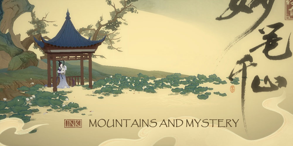 Ink Mountains and Mystery